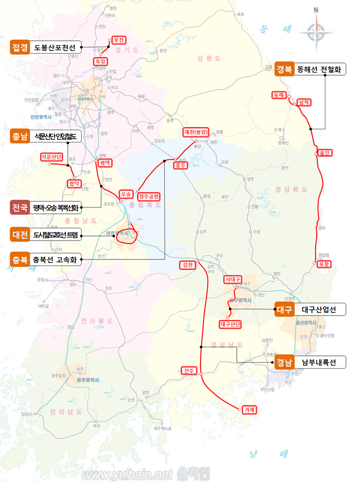 plan_train_191101.jpg