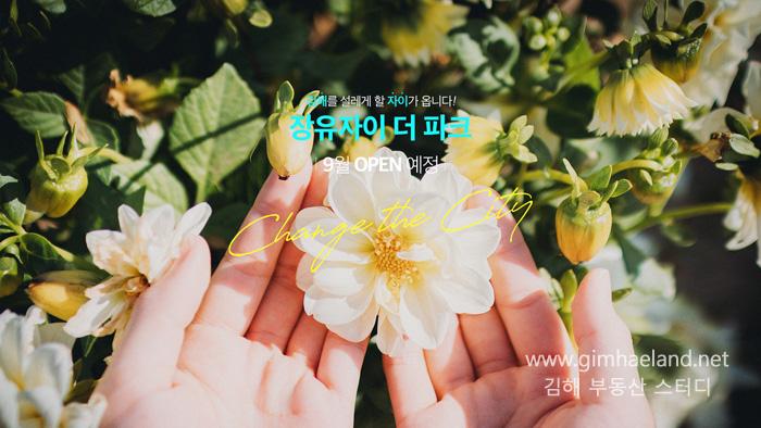 jangyuxi_2109.jpg
