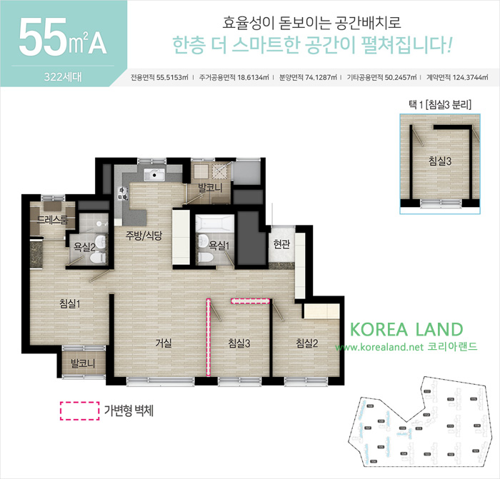 unit_cw_seongsan_ubora_55a.jpg