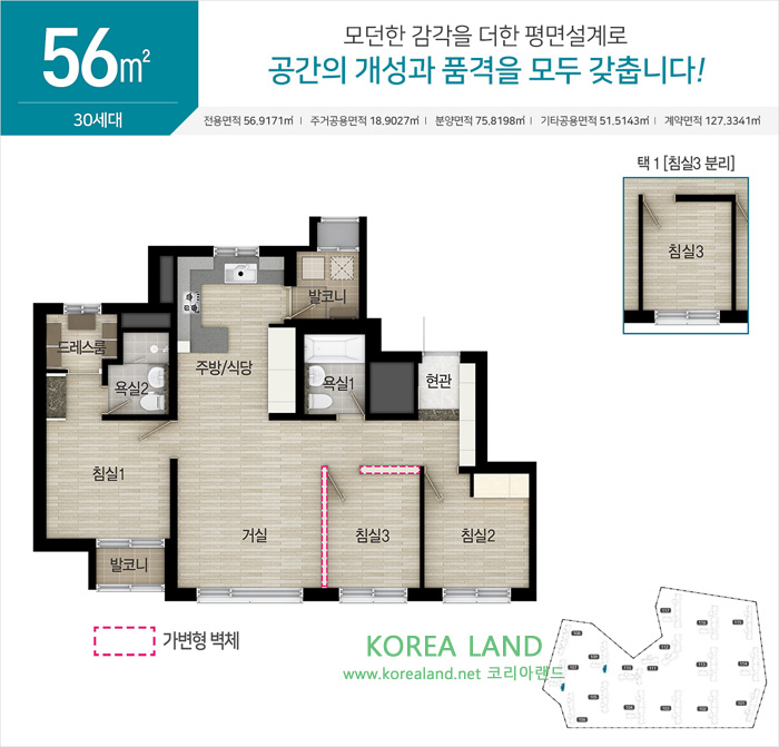 unit_cw_seongsan_ubora_56.jpg