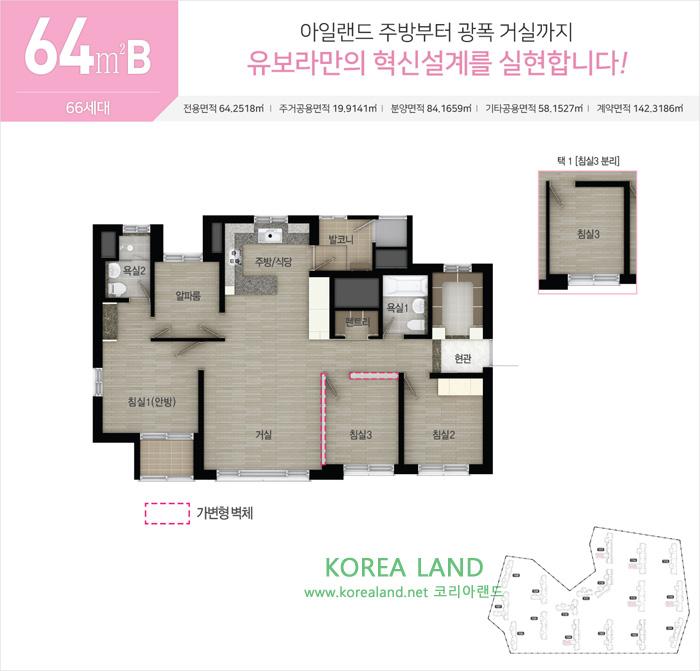 unit_cw_seongsan_ubora_64b.jpg