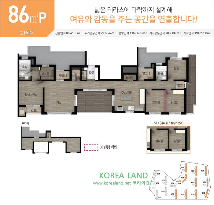unit_cw_seongsan_ubora_86p.jpg